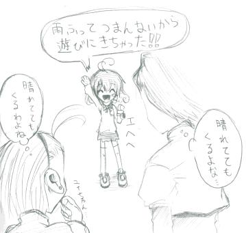 不健康 万歳\(^o^)/