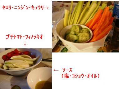 DSC02822P_convert_20080410173643.jpg
