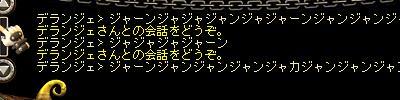 20080603-01