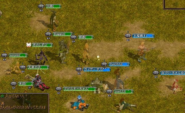 20080316_GV01.jpg