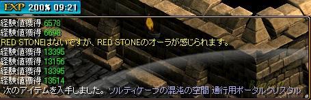 20080319_03.jpg