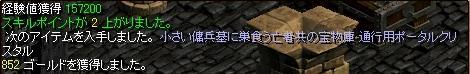 20080319_04.jpg