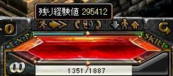 20080322_01.jpg