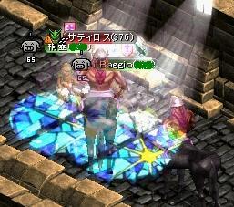 20080322_02.jpg