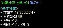 20080322_03.jpg
