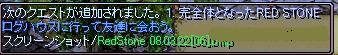 20080323_おまけ01