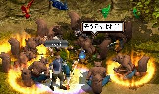 20080323_おまけ02