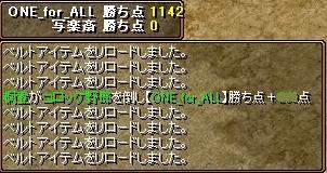 20080323_GV03.jpg