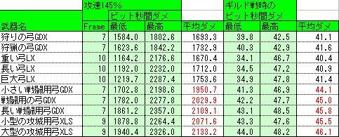 20080325_02.jpg