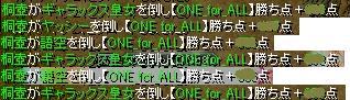 20080429_04.jpg