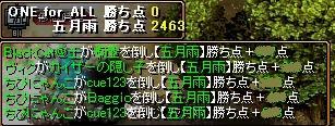 20080511_02.jpg