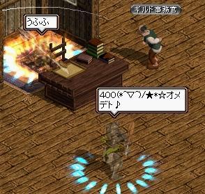 20080522_02.jpg