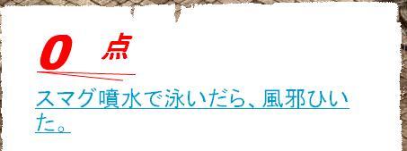 20080522_04.jpg