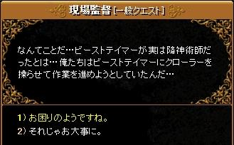 20080531_01.jpg