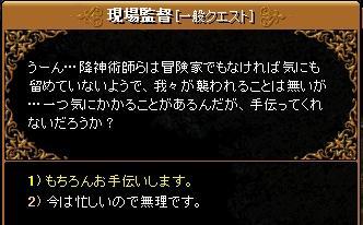 20080531_02.jpg