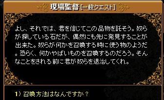 20080531_03.jpg