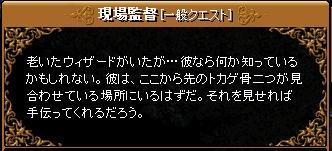 20080531_04.jpg