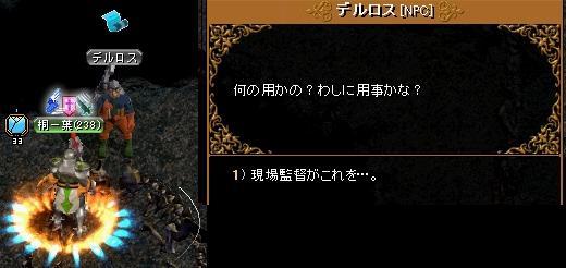 20080531_05.jpg