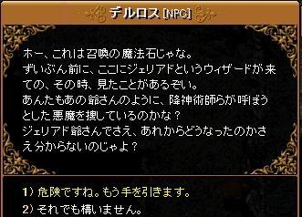 20080531_06.jpg
