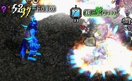 20080531_08.jpg