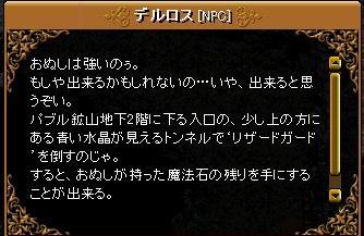 20080531_12.jpg