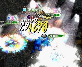20080531_13.jpg