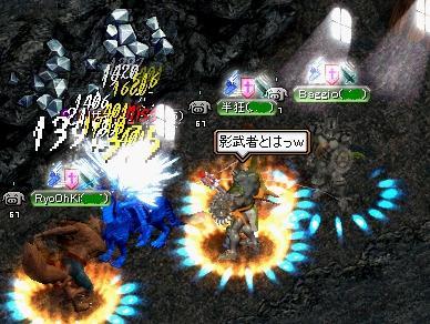20080531_14.jpg