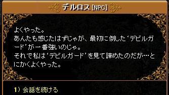 20080531_15.jpg