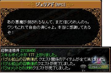 20080531_19.jpg