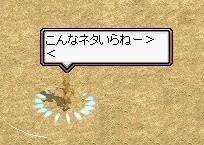 20080806_05.jpg