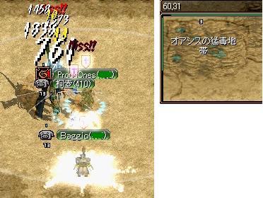 20080806_06.jpg