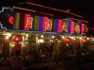 shanghai-28.jpg