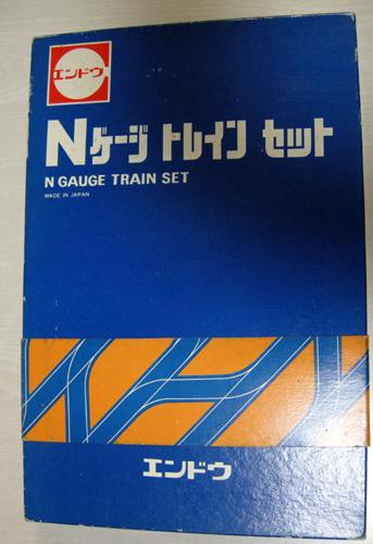 n-DSCN0336.jpg