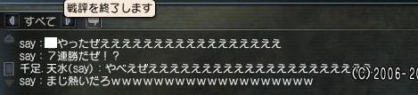 071401