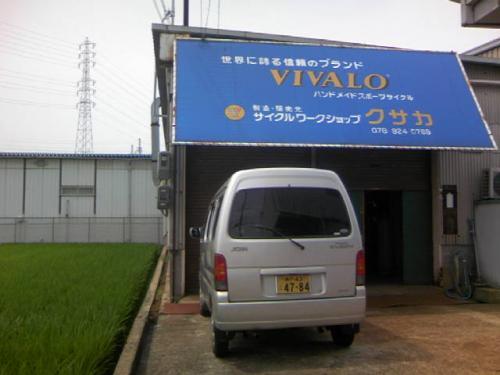 20080802110432