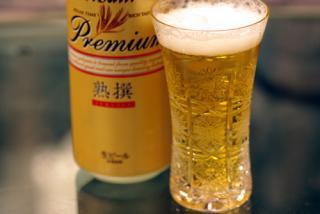 20080401_beer.jpg