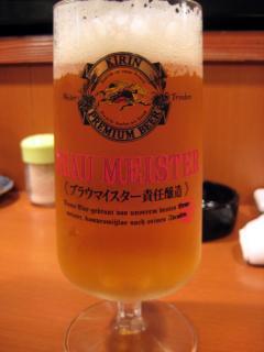 20080417_beer.jpg