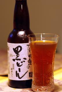 20080426_beer.jpg