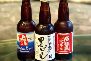 20080426_okinawa-beer.jpg