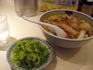 20080502_kamikura01.jpg