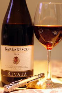 20080601_wine.jpg