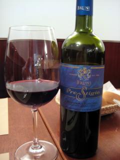 20080617_wine-red.jpg