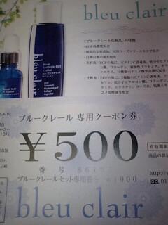 bluecrail500.jpg