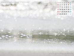 湘南風景壁紙カレンダー2008年7月その3