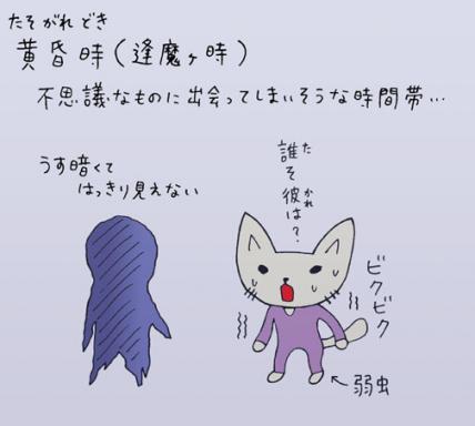 20080601203201.jpg