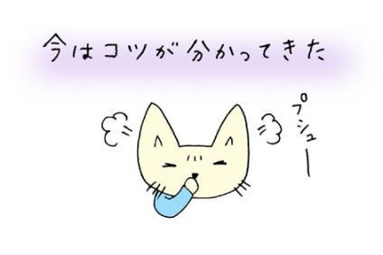 20080712013846.jpg