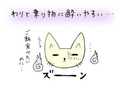 20080712013850.jpg
