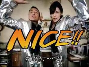 nec 0519cm-13