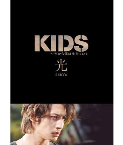 kids dvd takeo