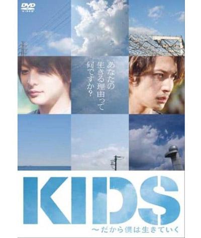 kids dvd standard